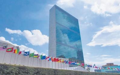 Le Groupe arabe à l'ONU loue le rôle du Comité Al Qods