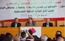 Mustafa Barghouti : Face à la violence nous réagissons par la résistance Driss Lachgar : La question palestinienne demeure le noyau central de la lutte des peuples arabes