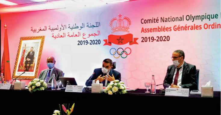 AGO du CNOM: Adoption à l' unanimité des rapports moraux et financiers au titre des saisons 2019-2020