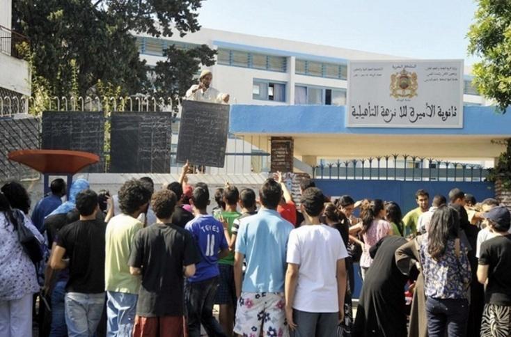 Louafa promet l'allègement du bac pour l'année prochaine