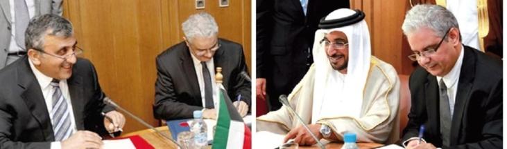 Le Maroc reçoit 2,5 milliards de dollars des pays du Golfe en trois jours