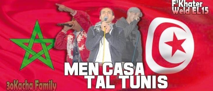 Le procès du rappeur tunisien Weld el 15 reporté au 2 juillet
