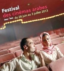 Le Festival des cinémas arabes à Paris met en valeur deux films marocains