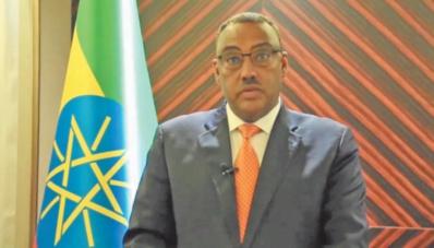 L'Ethiopie réitère son soutien à la décision 693 de l'UA