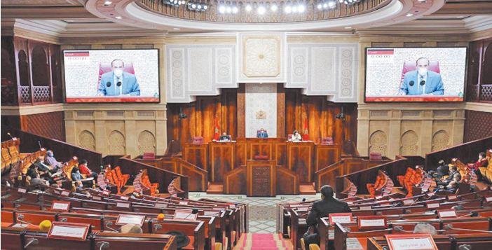 Adoption du projet de loi relatif à la lutte contre le blanchiment de capitaux