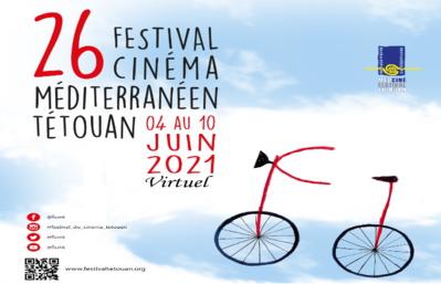 Le Festival du cinéma méditerranéen de Tétouan explore la relation entre le cinéma et la peinture