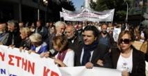 Grève générale en Grèce pour le 16 juillet