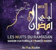 """Les 2èmes """"Nuits du Ramadan"""" sous le signe du métissage"""