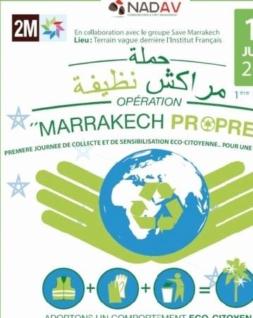 «Marrakech propre», une opération citoyenne