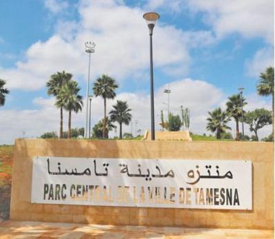 Le grand parc de Tamesna ouvre ses portes