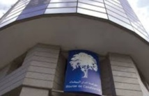 Repli de la Bourse suite aux pertes d'Attijariwafa Bank