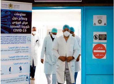 Vers la mise en place d' une stratégie pour la sécurité au travail des fonctionnaires de la santé