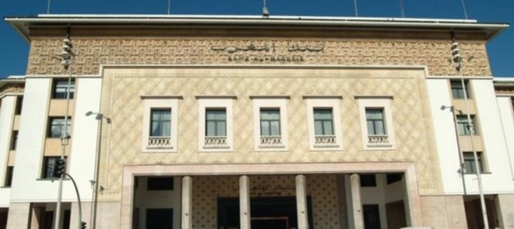 Bank Al-Maghrib dresse le constat de la crise