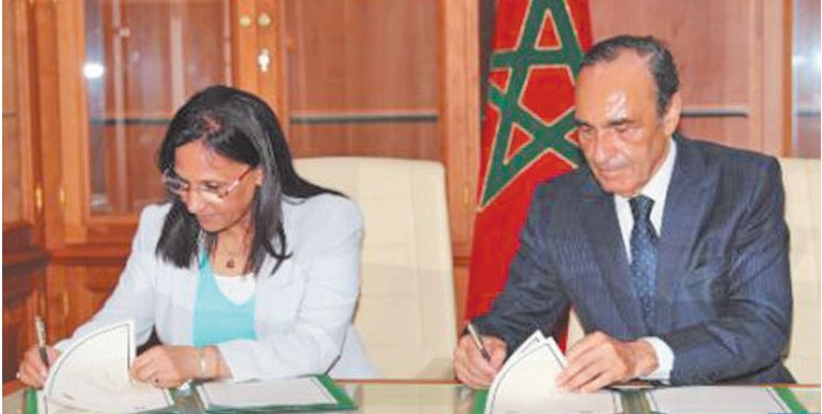 Signature d'un mémorandum d'entente entre la Chambre des représentants et le CNDH