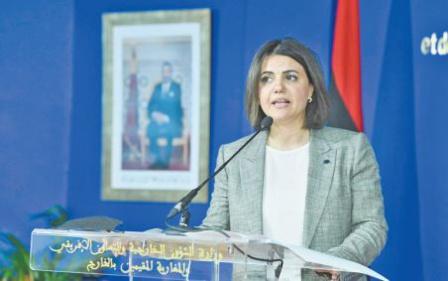 Le partenariat stratégique entre Rabat et Tripoli est capital pour toute la région