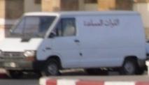 Mesures disciplinaires contre deux éléments des F.A à Al Haouz