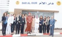 """""""Dar Al Oum"""", une structure d'accueil pour les mères des enfants hospitalisés"""