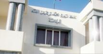 Fête de l'excellence à l'Université Sidi Mohammed Ben Abdellah de Fès