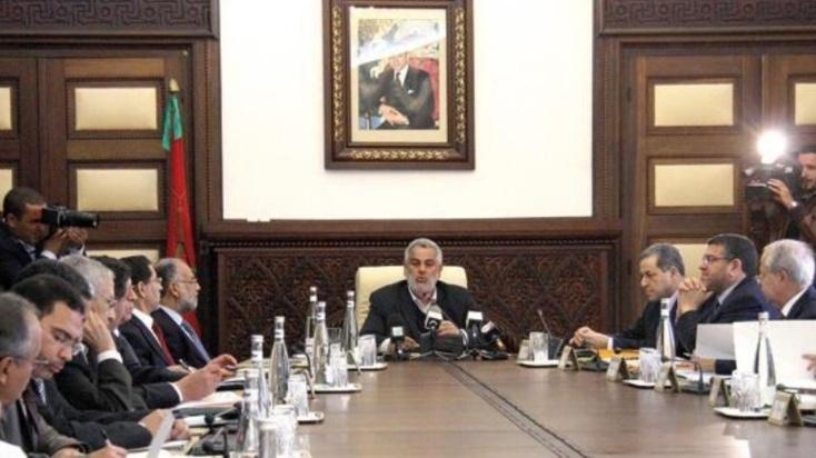 Le Souverain accepte les démissions des ministres de l'Istiqlal et fixe la feuille de route de Benkirane