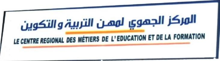 Louafa anéantit les espoirs de régularisation des enseignants suppléants