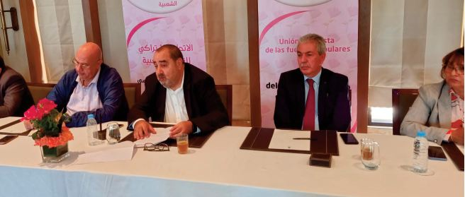 Driss Lachguar : La région a grand besoin d'élites politiques à même d' accompagner le développement mené par l'Etat