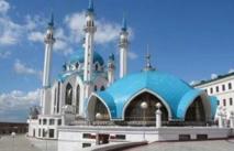 La grande mosquée de Moscou : Symbole de la loyauté des autorités à l'égard des musulmans
