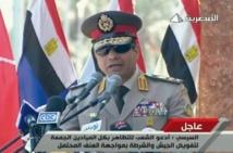 Appel à manifester du chef de l'armée égyptienne