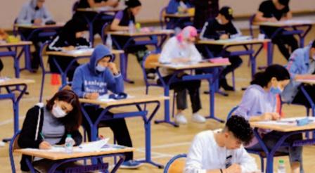 Un taux de réussite de 68,43% au baccalauréat