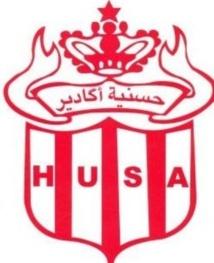 Un nouveau partenaire pour le HUSA