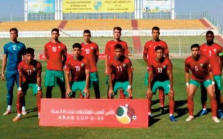 L'EN U20 déroule en Coupe arabe des nations