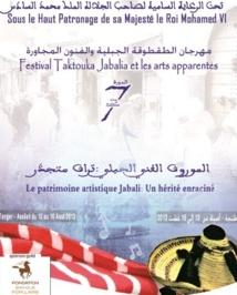 Le patrimoine jabali à l'honneur à Tanger