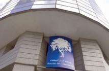 Spécial Fête du Trône : Casa Finance City