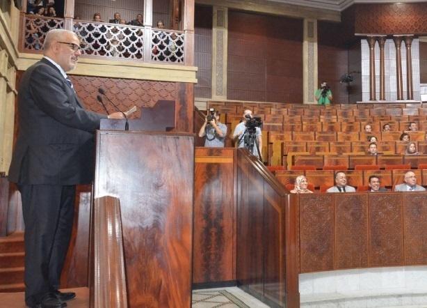 Troisième triste one man show de Benkirane à la Chambre des représentants