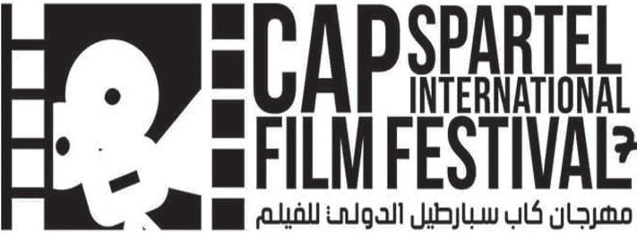Lever de rideau sur le 7ème Cap Spartel film festival