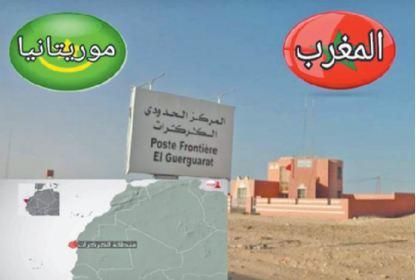 Un poste-frontière commun au Maroc et à la Mauritanie à El Guerguarat