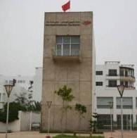 343 projets validés par le CRI de Souss-Massa-Drâa