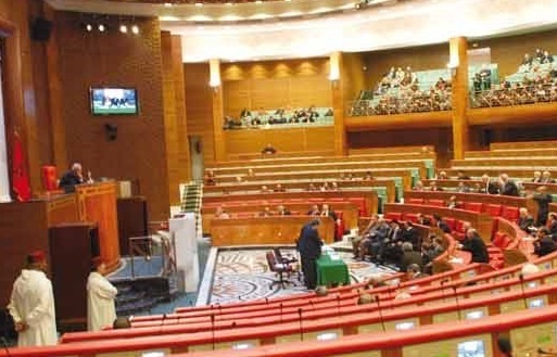 Le Parlement clôt  aujourd'hui ses portes
