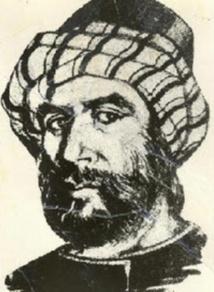 Prix Ibn Battouta de littérature géographique