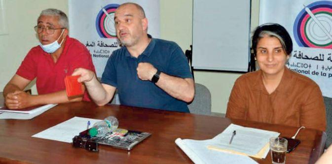 La FIJ et le SNPM se réunissent avec les parties concernées par les affaires de Raissouni et Radi