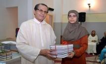 25ème concours provincial de mémorisation et de psalmodie du Coran à Tanger