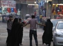 Interdiction des manifestations à Manama