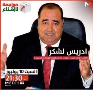 Driss Lachguar sur Medi 1 TV