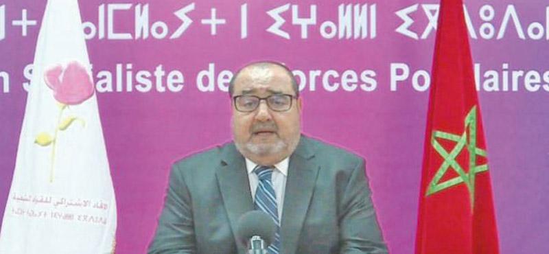 L'USFP participe au Sommet du Parti communiste chinois et des partis politiques mondiaux