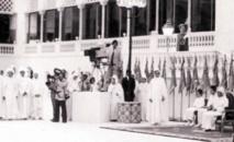 34ème anniversaire de la récupération d'Oued Eddahab