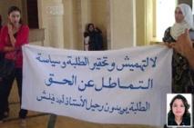 L'étudiante Assmaa Bouday remporte sa première bataille