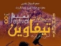 Le Festival Tifawine célèbre la ruralité à Tafraout et Ammeln