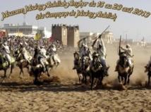 Moussem de Moulay Abdellah Amghar