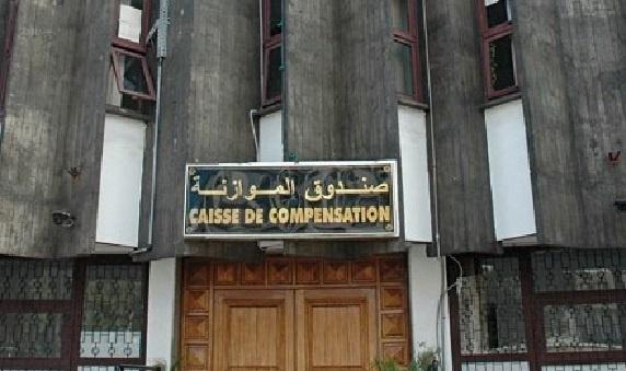 Le CMC s'attaque à la réforme de la Caisse de compensation