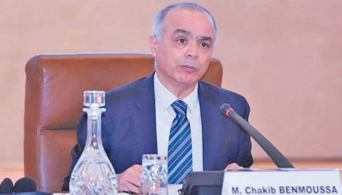 Chakib Benmoussa : Les provinces du Sud appelées à devenir un hub économique entre le Nord du Maroc, l'Europe et le reste du continent africain