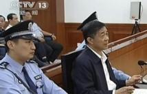 Le procès Bo Xilai tient en haleine toute la Chine